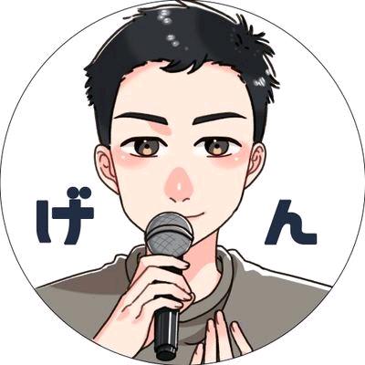 カラオケ行こう!のユーザーアイコン