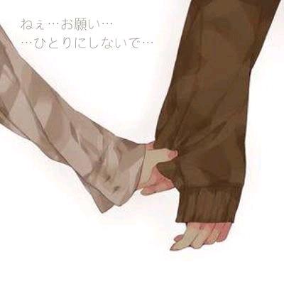 *あお*'s user icon