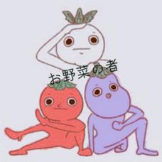 お野菜の者。のユーザーアイコン