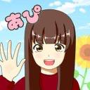あぴ's user icon