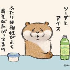 自己満足歌麿's user icon
