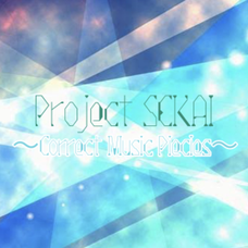 Project SEKAI 〜Correct Music Piecies〜のユーザーアイコン