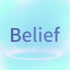 Belief(信念)のユーザーアイコン