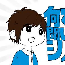 紳音-シノん-@ダメボ→イケボになりたいのユーザーアイコン