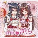 ⛩巫女猫神社宴会場⛩@micoざくら's user icon