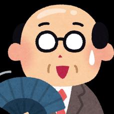 たびびとC's user icon