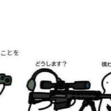 S's user icon