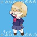 青イカᔦ๑•̀o•́ ๑ᔨ's user icon