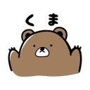 ꙳✧˖ちびっくま °⌖'s user icon