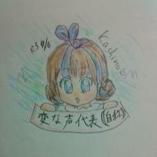何紫乃《カシノ》's user icon