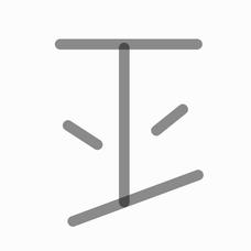 imuri!のユーザーアイコン