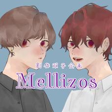 【創作双子企画】Mellizos - メリゾス -'s user icon