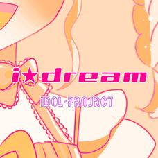 ライブ企画 i☆dream's user icon