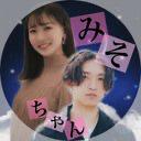 みそちゃん's user icon