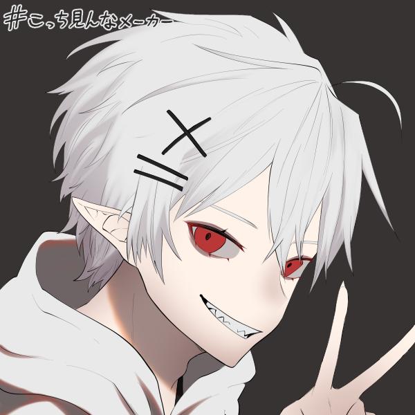 縺's user icon