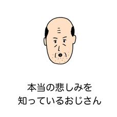 しょーのユーザーアイコン