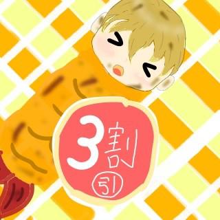 ジンジーン将軍's user icon