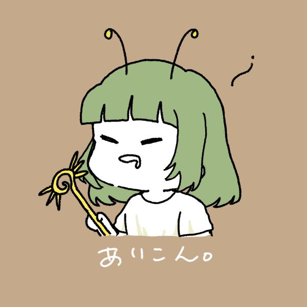 おいなりぱん's user icon