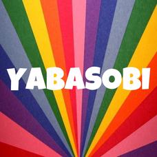 YABASOBIのユーザーアイコン