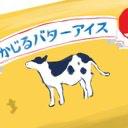 つみれ's user icon