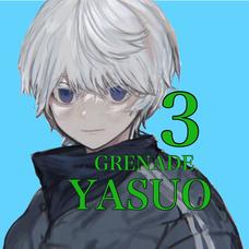 グレネード安雄's user icon