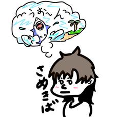 さめきば🦈's user icon