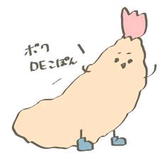 おのDEこぽん's user icon