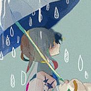 雨の音色が消えるまで's user icon