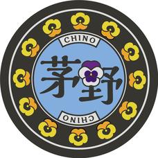 茅野(ちの)'s user icon