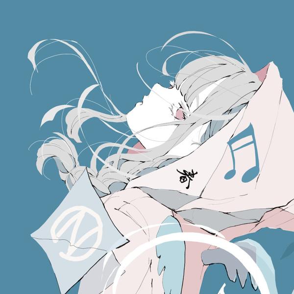 MINt's user icon