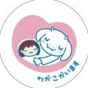 はらぺこ's user icon