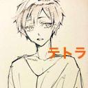 テトラ ツイキャス垢's user icon