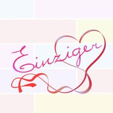 Einziger-アインシガー-のユーザーアイコン