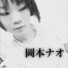 岡本ナオのユーザーアイコン