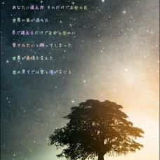 ♡ERI♡のユーザーアイコン