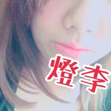 燈李@気まま更新(´・-・`)のユーザーアイコン