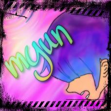 myunのユーザーアイコン