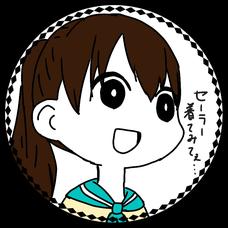 鈴鹿-suzuka-のユーザーアイコン