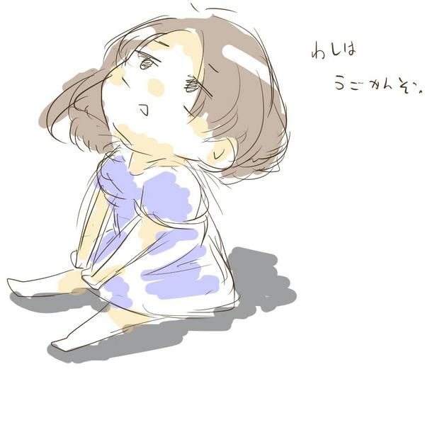 じぇでぃおじ(旧あっさむ)のユーザーアイコン