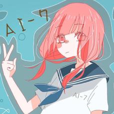 AI-7@sang⇒エルマのユーザーアイコン