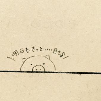 Tamu.のユーザーアイコン