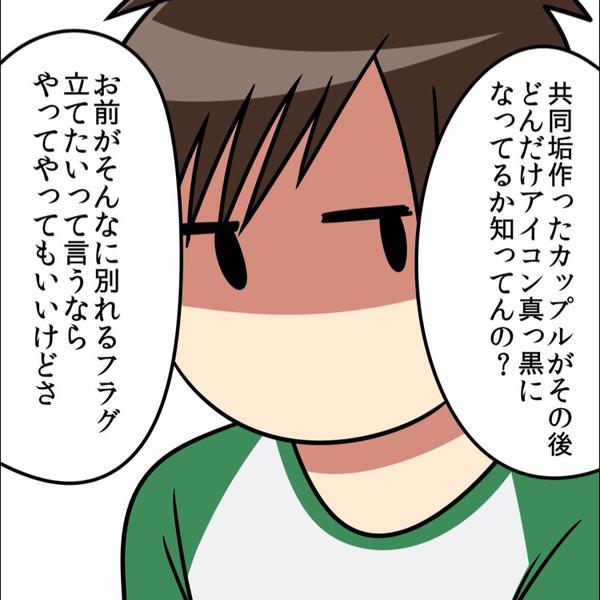 Aiのユーザーアイコン