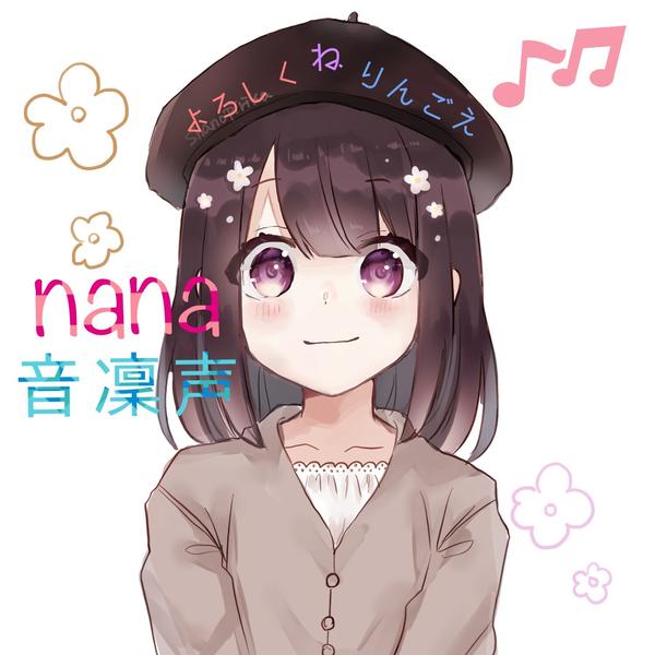 音凜声🎶🍎 🎧®︎【トキヲ・ファンカ】のユーザーアイコン
