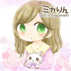 蜜柑鈴 ミカりんのユーザーアイコン