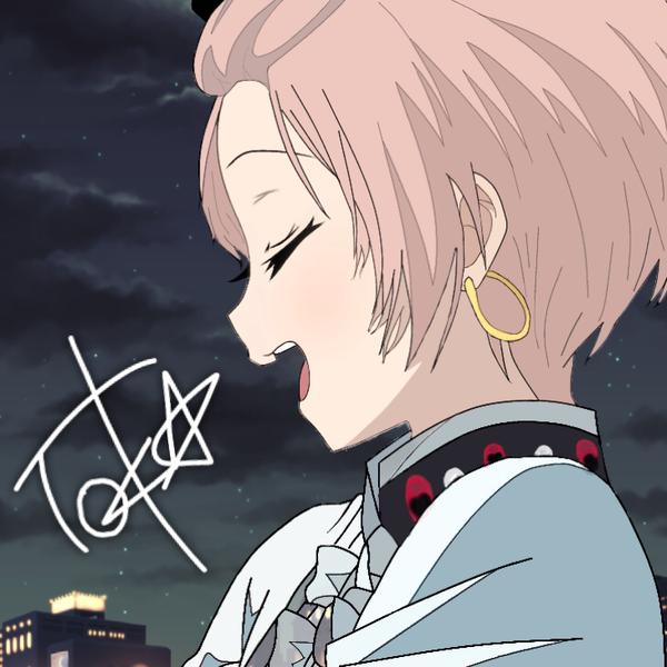 ☀️とこ →ハロ星/うぃんがべ 凛mix*のユーザーアイコン