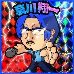 哀川翔一のユーザーアイコン