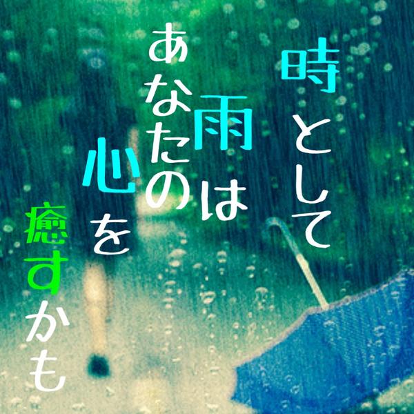 時 雨  心のユーザーアイコン
