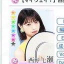Shoukiのユーザーアイコン