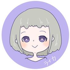 ライカ's user icon