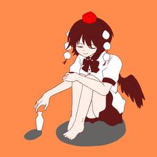 UMA's user icon